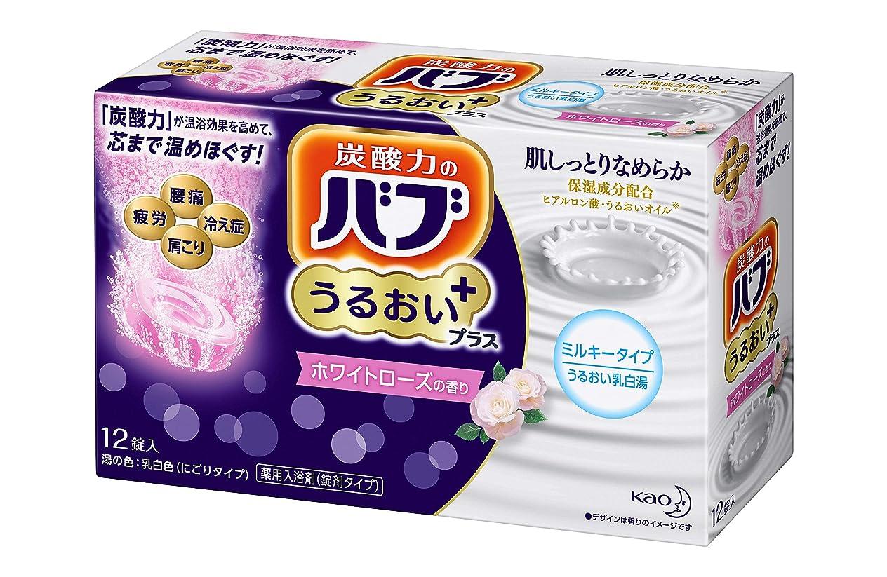 動的バンド餌バブ うるおいプラスホワイトローズの香り 12錠 炭酸 入浴剤 薬用 [医薬部外品]