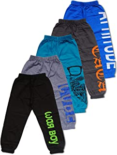 T2F Boys' Loose Fit Trackpants (Pack of 5)