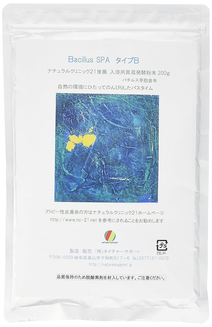 干渉ストリームパンツBacillusSPA タイプB (入浴用バチルス発酵粉末200g)