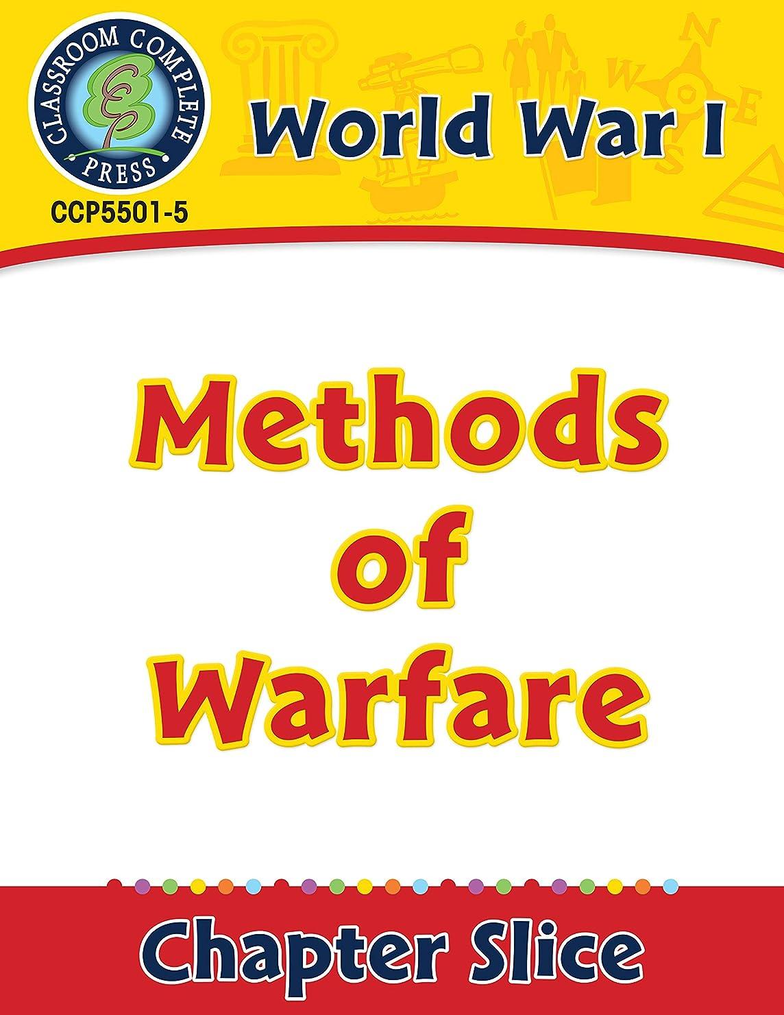 空気取り出すスリッパWorld War I: Methods of Warfare Gr. 5-8 (English Edition)