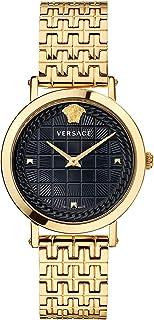 orologio solo tempo donna Versace Coin Icon trendy cod. VELV00620