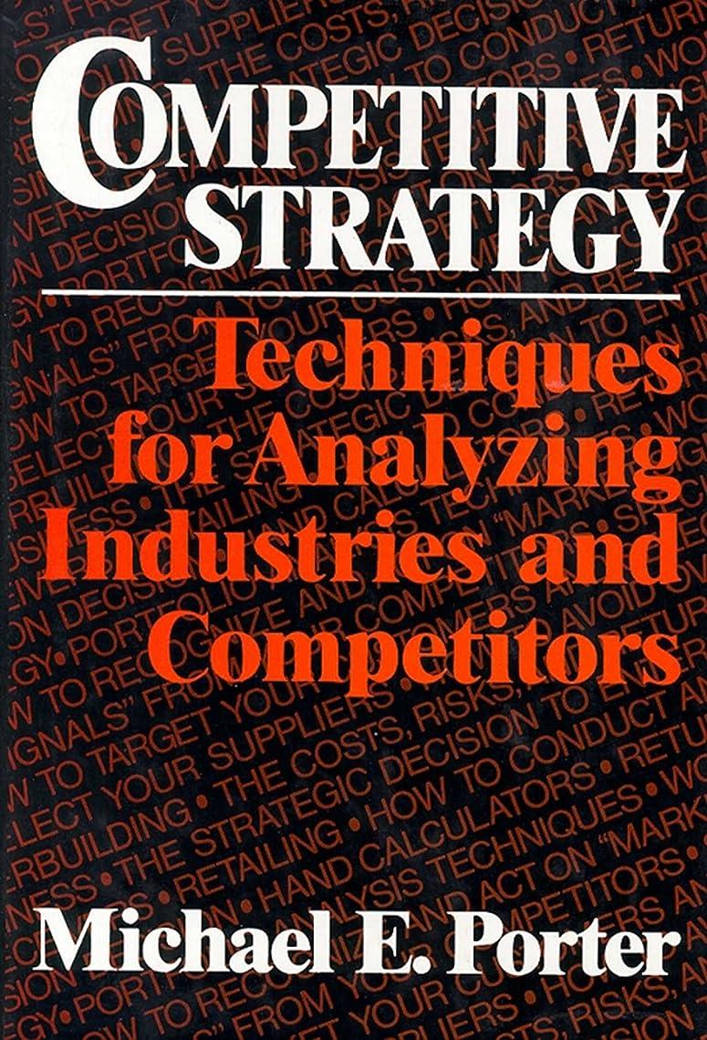 リングり大通りCompetitive Strategy: Techniques for Analyzing Industries and Competitors (English Edition)