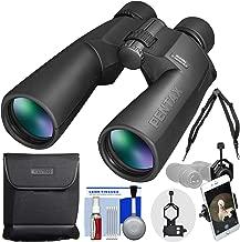 Pentax SP 20x60 WP Waterproof Binoculars & Case with Harness Strap + Smartphone Adapter + Kit