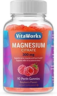 VitaWorks Magnesium Citrate - Great Tasting Natural Flavor Gummy Supplement - Gluten Free Vegetarian GMO-Free Chewable, fo...