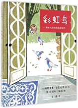 The Iridescence of Birds: A Book About Henri Matisse (Chinese Edition)