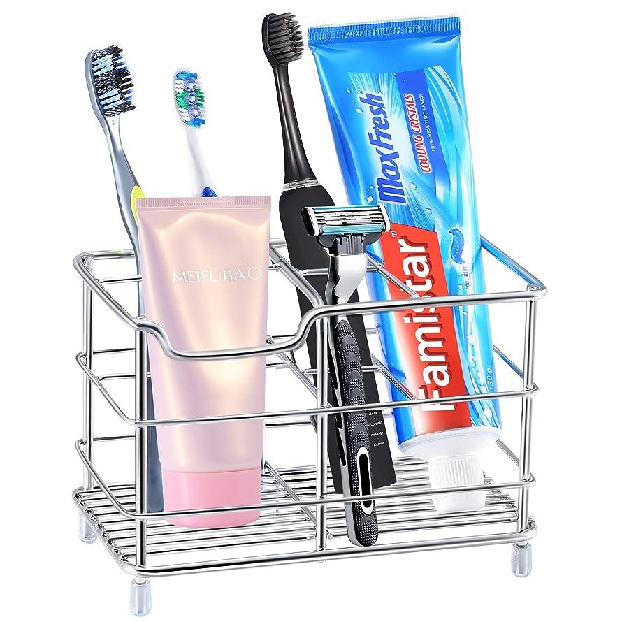 リスナー希少性予算歯ブラシホルダー、famistar XLステンレススチールバスルーム多機能ストレージスタンドfor電動歯ブラシ、歯磨き粉、クレンザー、コーム