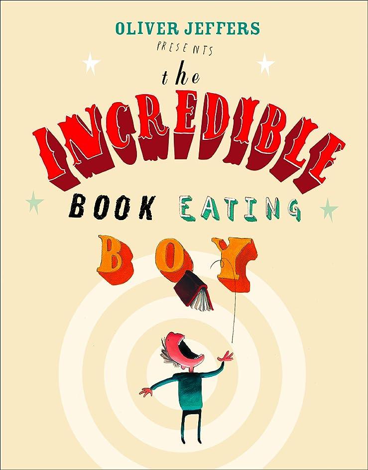 単位最小化すると闘うThe Incredible Book Eating Boy (English Edition)