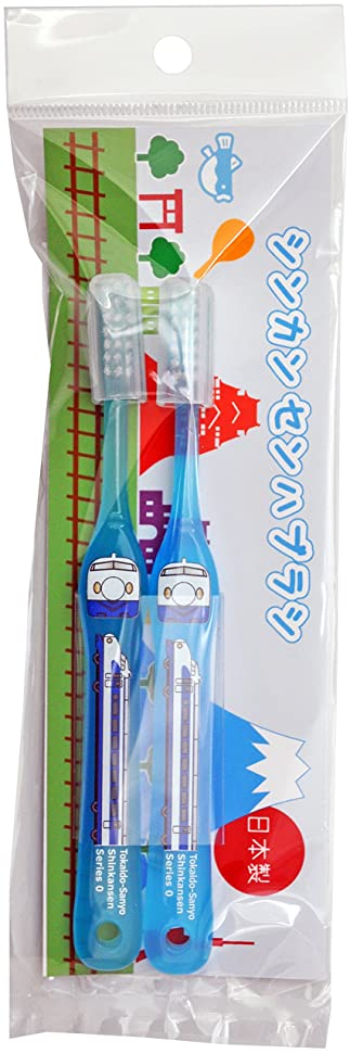 狂乱シェル取り組むSH-287 新幹線歯ブラシ2本セット 0系東海道山陽新幹線