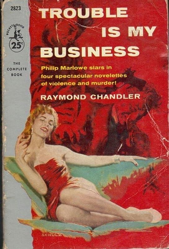 動機付ける爆弾ベースTrouble Is My Business (English Edition)