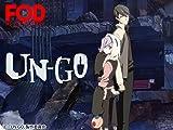 UN-GO(フジテレビオンデマンド)