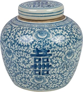 Blue and White Porcelain Double Happiness Flat Top Ginger Jar 9