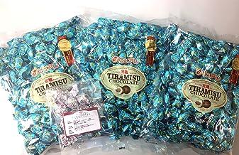 元祖ティラミスチョコレート 500g×3袋【ピュアレミルクココアチョコ25gおまけ付き】
