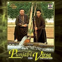 Punjabi Virsa 2004