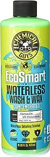adams car wash products