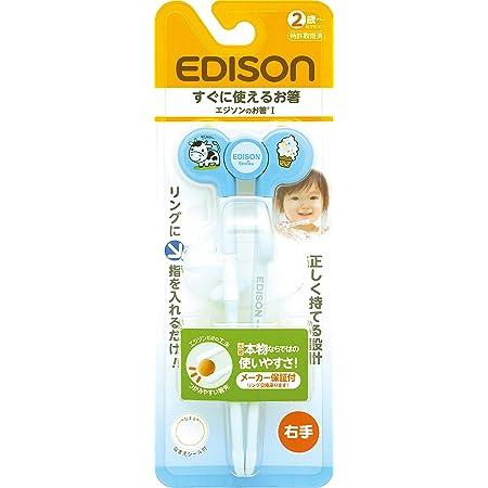 EDISON (エジソン) 4544742911317 ブルー 1個 (x 1) KJ103011
