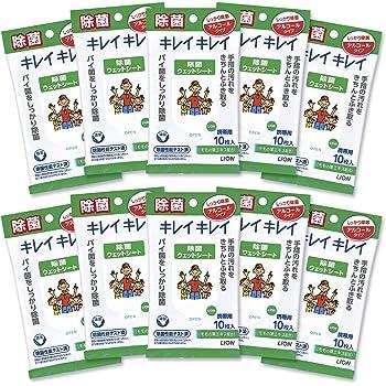 【まとめ買い】キレイキレイ 除菌ウェットシート アルコールタイプ 10枚×10個パック