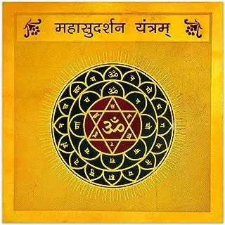 Shree Maha Sudarshan Yantra/Maha Sudarshan Yantra to Protect for All Kind of Negative Energy- Vrindavan