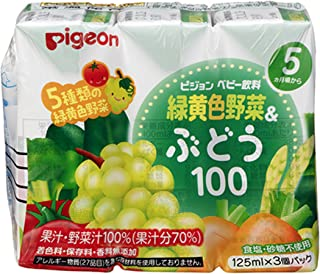 Pigeon 100% Vegetable and Grape Baby Juice, 3X125ml