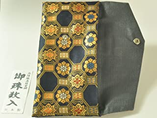 亀屋 数珠ケース 大型・宗派本式数珠対応 高級西陣織金襴 曼陀羅(まんだら) 紺色 念珠入れ【日本製】632
