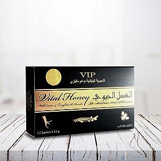 VIP Honey (Sweet)