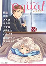 equal Vol.15 [雑誌]