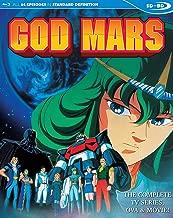 God Mars Complete Series SDBD