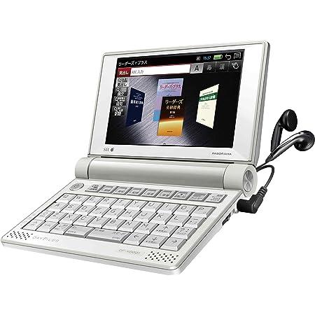 セイコーインスツル 電子辞書 DAYFILER 英語上級モデル DF-X8001