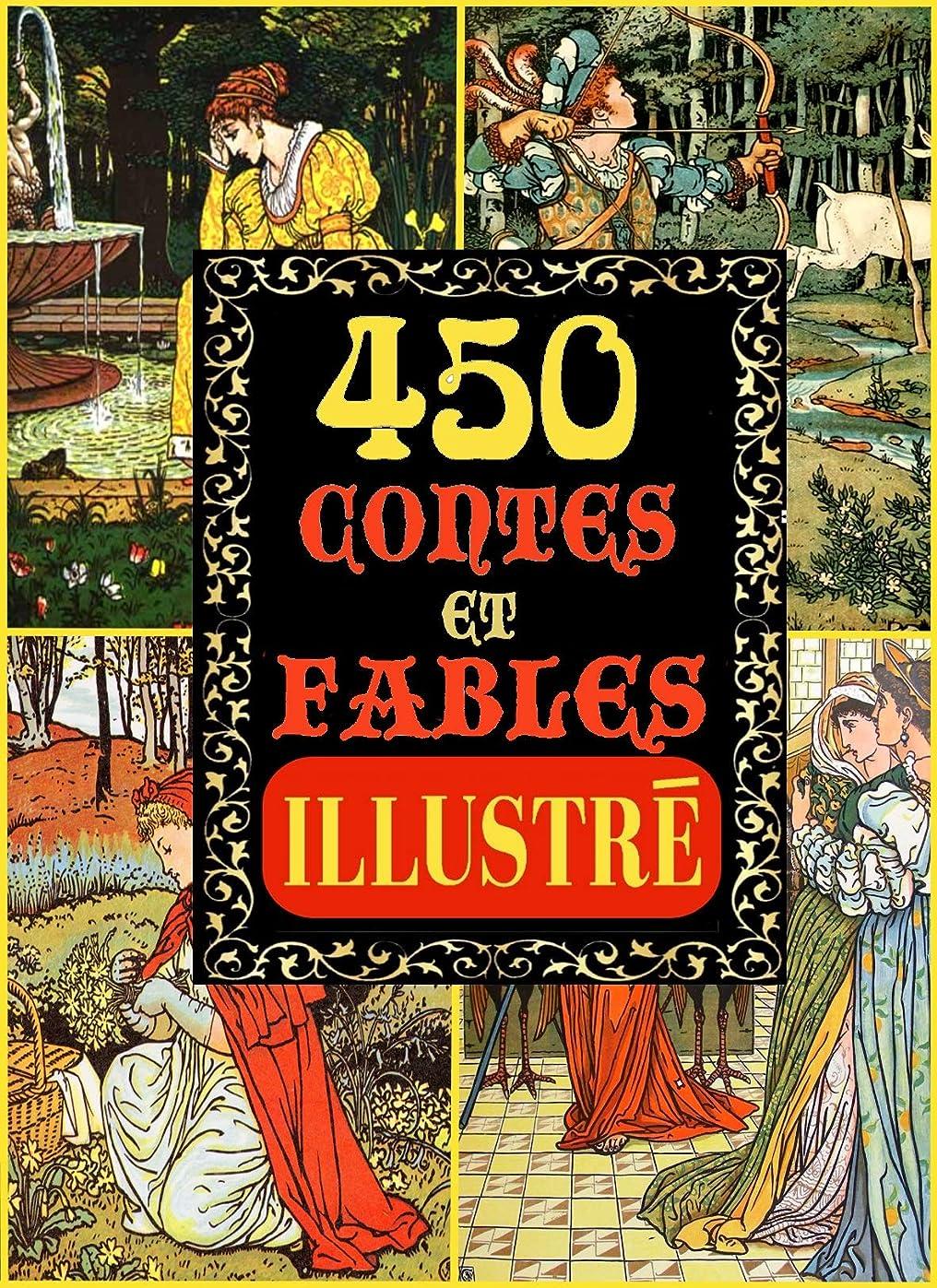 ドロップ虚偽スケッチCONTES POUR ENFANTS: 450 CONTES ET FABLES (ILLUSTRé AVEC PLUS DE 400 IMAGES) (LES FRèRES GRIMM, MILLE ET UNE NUITS, LA COMTESSE DE SéGUR, CHARLES PERRAULT, ... LA FONTAINE, HANS ANDERSEN) (French Edition)
