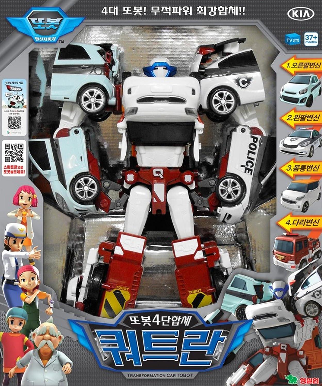 Tobot Quadrant 4 Transformer Robot Vehicle Figure   Korean Animation Transformers Character by Tobot