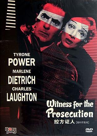 控方证人(DVD)