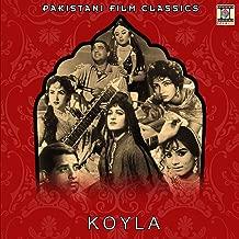koyla film mp3 song