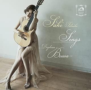 SINGS-Daydream Bossa-[Deluxe Edition](DVD付)
