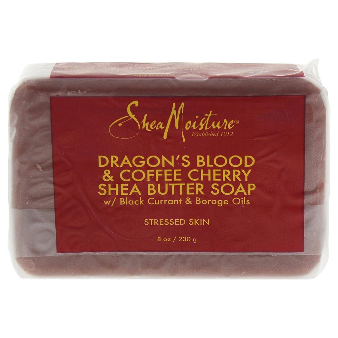 注入魔術師討論Shea Moisture バーソープ (Dragons Blood & Coffee Cherry Shea Butter Soap - S)