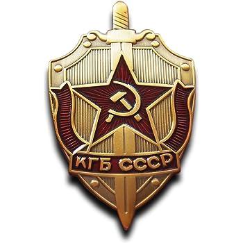 1 Pcs KGB Soviet Russian Badge Medal URSS Emblem NKVD