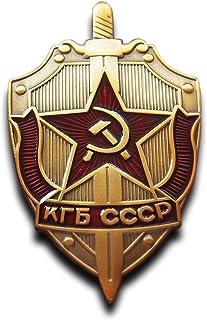 Trikoty KGB Russian Badge Soviet Communist Sickle & Hammer Emblem USSR CCCP NKVD Reproduction Commemorative