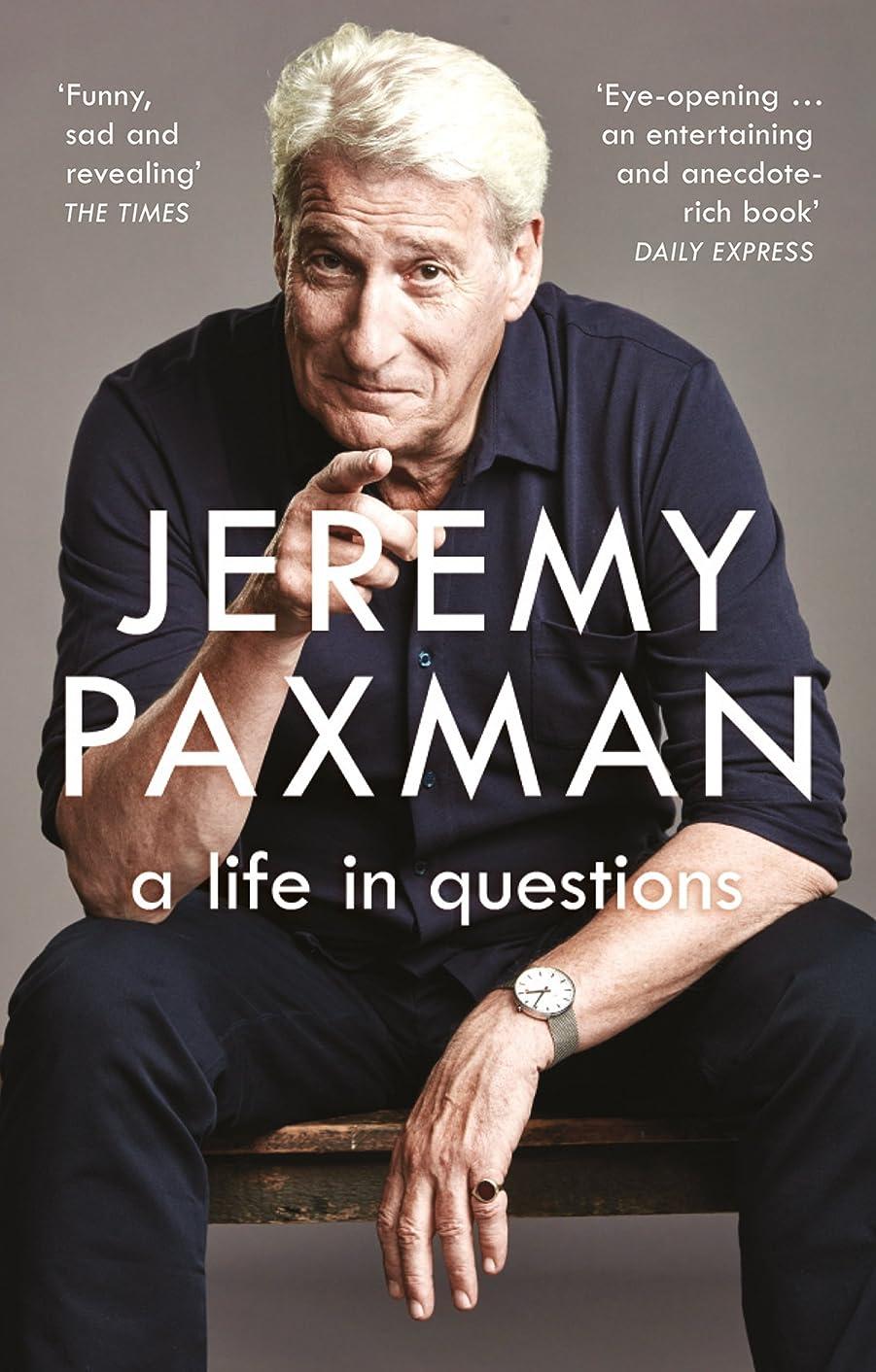 インチ飛び込む彼女A Life in Questions (English Edition)