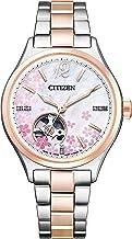 [CITIZEN] 腕時計 メカニカル レディス SAKURA限定モデル 1,500本限定 PC1014-51D レディース マルチカラー