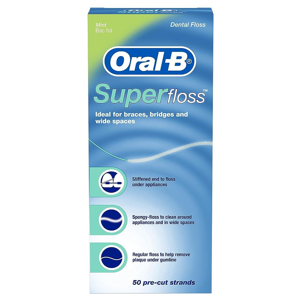 好ましいパケット時計回りOral-B Super Floss Dental Floss Mint Strips 50-Count (並行輸入品)