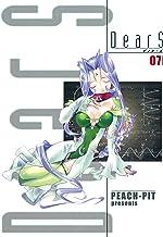 表紙: DearS 07 (電撃コミックス) | PEACH-PIT