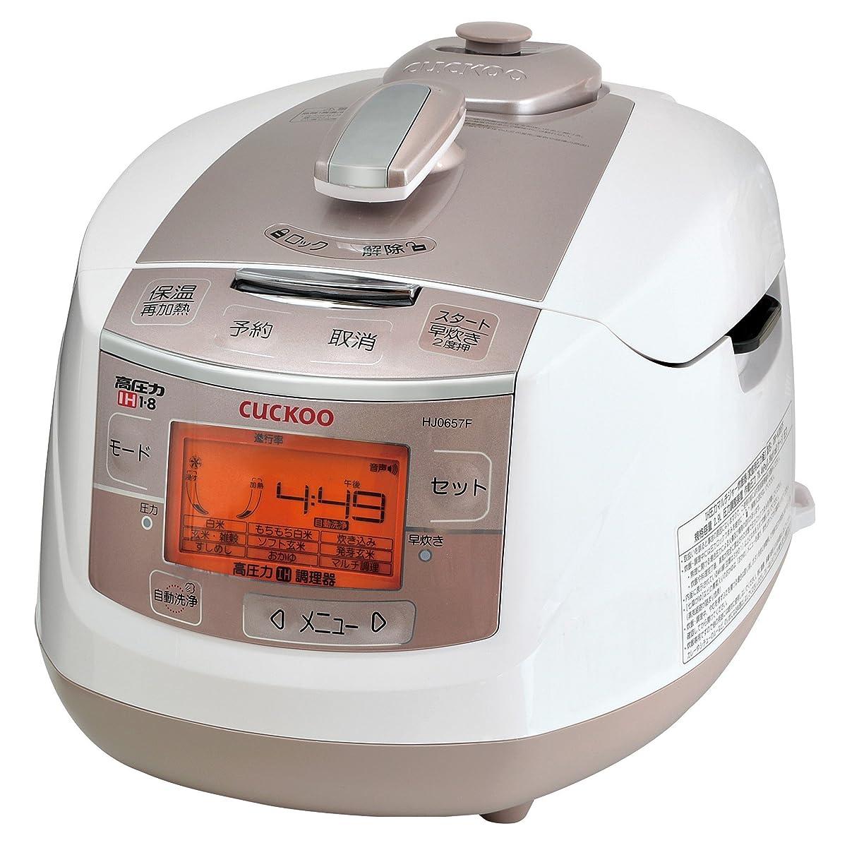 お風呂アシスタントレモン日本美健 IH式 炊飯器 クック高圧力炊飯調理器 cuckoo NEW 圧力名人 CRP-HJ0657F