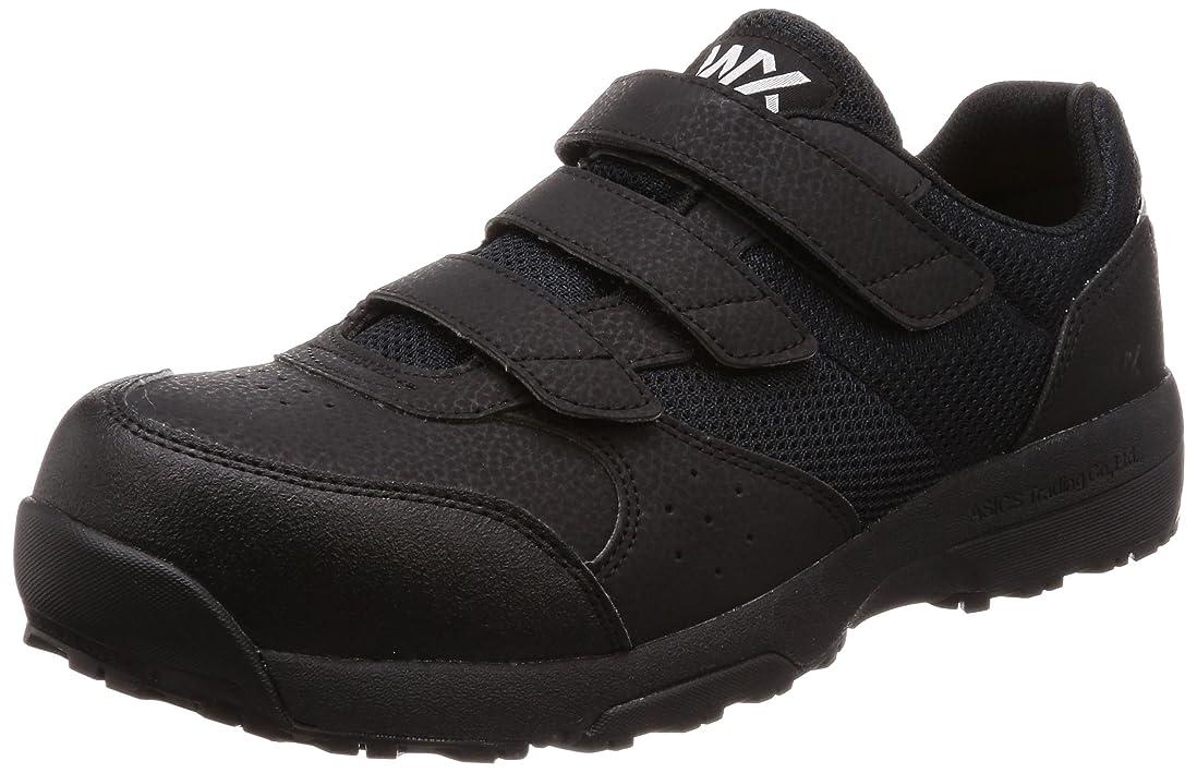 フェロー諸島熟読する中央[アシックス商事 テクシーワークス] 安全靴 プロテクティブスニーカー WX-0002 メンズ