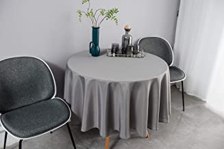 مفرش طاولة ذهبي بتصميم هندباء ذهبية مقاس 152.4 سم - مضاد للماء والزيت والبقع قابل للغسل من قماش أكسفورد لطاولة الطعام وحفل...