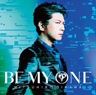 BE MY ONE (通常盤)