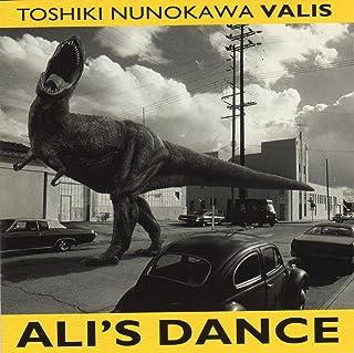 アリス・ダンス
