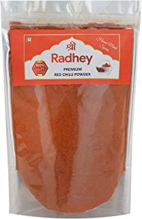 Shee Radhey Red Chilli Powder - 200 gm (7.05 Ounce)