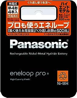 パナソニック エネループ 単4形充電池 4本パック 大容量モデル eneloop pro BK-4HCD/4