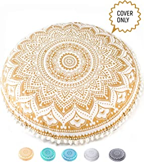 Mandala Life ART Bohemian Yoga Decor Floor Cushion Cover - Round Medition Pillow Case - Hand Printed Organic Cotton Pouf (Pouf Cover 30