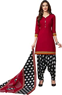 Jevi Prints Women's Cotton Printed Straight Stitched Salwar Suit Set (ND-1916)