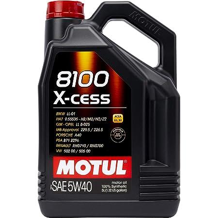 Motul 7250 Motoröle 8100 X Cess 5w40 5 Lt 5 Liters 169 07 Ounces Auto