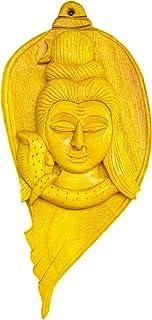 DC ECO Home Decor Unique Product Wall Decor Religious Idol Lord Shiva (Made in India)